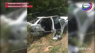 В ДТП в Дагестане погибли три человека