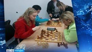 Корреспондент ГТРК «Магадан» обыграла всех в шахматы на спартакиаде