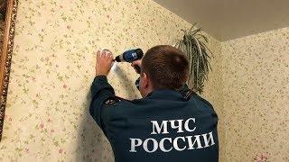 В квартирах многодетных югорчан установили умные пожарные извещатели
