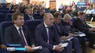 Сегодня в Архангельске прошла региональная энергетическая конференция