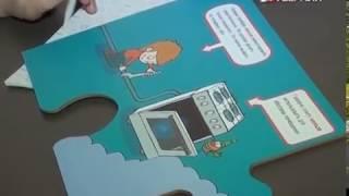 Школьникам Самарской области расскажут, как пользоваться газом безопасно