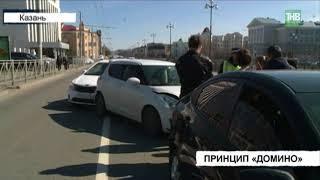 ДТП произошло по принципу домино: четыре автомобиля столкнулись на Правобулачной - ТНВ