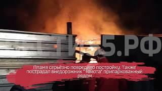 Внедорожник «Тойота» пострадал от огня в Вологде