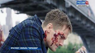 Поклонники жанра фэнтези оценили новый фильм «Черновик»