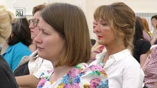 Зауральский сенатор собрала всех женщин-руководителей региона