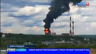 В Саранске горела ТЭЦ 2