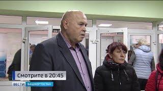 В Уфе обвиненный студентками в домогательствах педагог пообщался с их родителями
