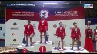 2 золота и серебро выиграли самбисты РА