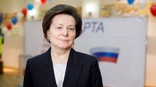 Наталья Комарова поздравила Владимира Путина с избранием