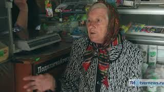 В Тверской области 14 летний подросток зверски убил приемных мать и бабушку