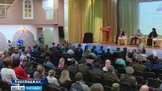 В Биробиджане прошёл Первый Дальневосточный православный медиафорум