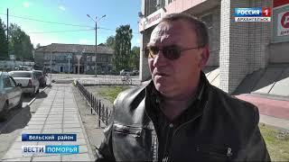 Через Вагу построят мост - новая переправа появится в районе посёлка Пасьва Вельского района