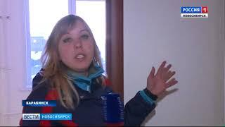 Семья из Барабинска отказывается от новоселья через суд