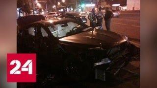 Федор Смолов разбил BMW и ушел с места ДТП - Россия 24