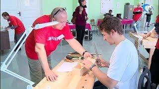 В Новгородской области стартовал Региональный чемпионат по профессиональному мастерству «Абилимпикс»