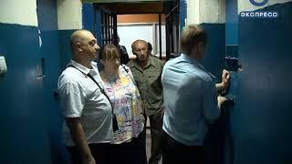В Пензе проверили условия содержания административных правонарушителей