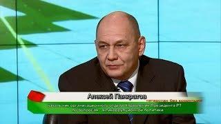 Общественный контроль. Татарстан без коррупции 12/11/18 ТНВ