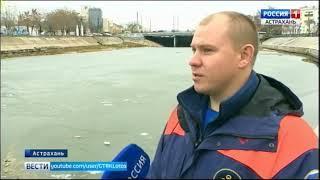 Столбик термометра в Астрахани остается на плюсовой отметке