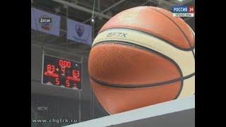 Чебоксары принимают первый раунд Кубка России по баскетболу