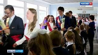 В школах Алтайского края начались выпускные балы
