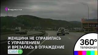 Выбросило через лобовое стекло: жуткое ДТП во Владивостоке попало на видео - СМИ2