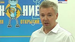 Урок энергосбережения  для юных кировчан(ГТРК Вятка)