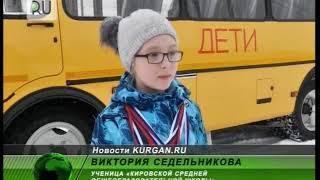Новости KURGAN.RU от 12 марта 2018 год