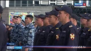 Пензенские полицейские и росгвардейцы получили оценку своей деятельности