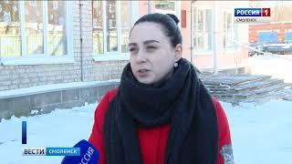 В Смоленске разбирают обстоятельства коммунальной аварии