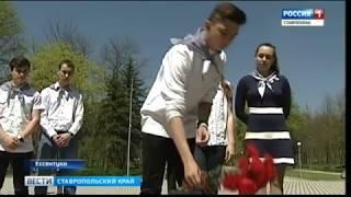 Киноэкспедиция активистов ОНФ