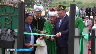 Уроженец Балтачевского района открыл мечеть в родном селе