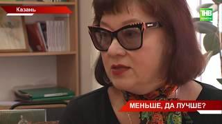 Подготовленный Минобром России стандарт образования для школьников cмутил преподавателей литературы