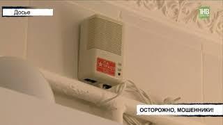 В Татарстане участили случаи обращений на телефон доверия МЧС - ТНВ