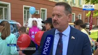 Депутат Госдумы Владимир Новиков посвятил свой первый день июня детям