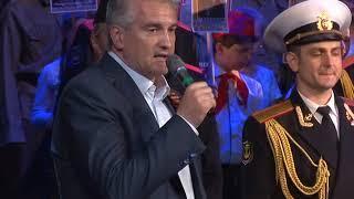 В Симферополе состоялся финал конкурса «Мы   наследники Победы!»