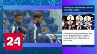 Швеция и Швейцария встретятся в Петербурге в 1/8 финала ЧМ-2018 - Россия 24