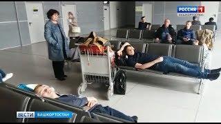 Рейс «Уфа-Москва» задержан более чем на 6 часов