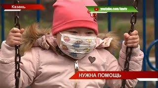 Казанской семье Абдуллиных нужна помощь! У трёхлетней Аделины редкая форма лейкоза | ТНВ