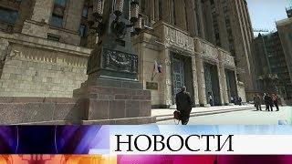 Москва зеркально ответит на высылку Грецией российских дипломатов.