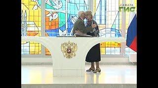 """В Самаре поздравили ветеранов РКЦ """"Прогресс"""" - золотых юбиляров супружеской жизни"""