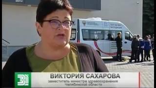 Сотрудники челябинского завода сдали тест на ВИЧ