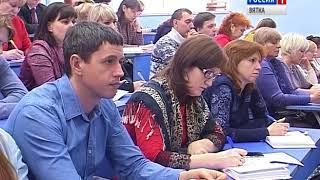 В Кирове прошел семинар «Как получить грант Президента РФ» (ГТРК Вятка)