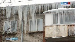 Над пермяками нависла ледяная угроза