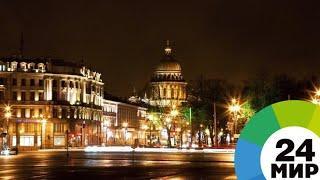В Петербурге фанаты сборных Бельгии и Франции гуляли с самого утра - МИР 24
