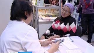 Анонс: в Красноярске идёт прямая линия по вопросам оказания помощи врачами-гериатрами