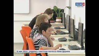 Пенсионеры из Чувашии примут участие в чемпионате России по компьютерному многоборью