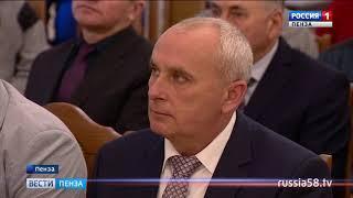Губернатор Иван Белозерцев наградил лучших аграриев Пензенской области