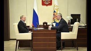 Травников в Москве  доложил Путину о социально-экономической ситуации в области