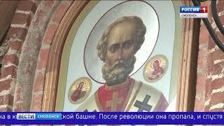 Надвратная икона вернулась на крепостную стену Смоленска