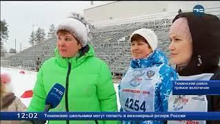 """""""Лыжня России"""""""